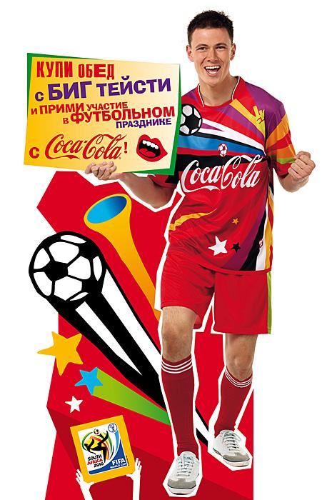 Фотосъемка для рекламы Coca-Cola